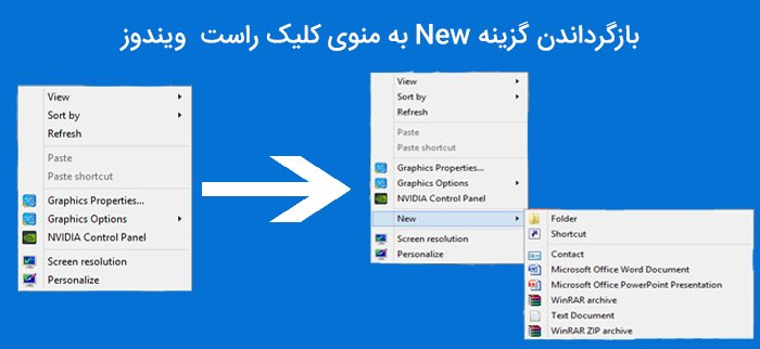 show-new-windows.jpg